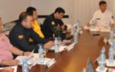 Reunión del Consejo Académico